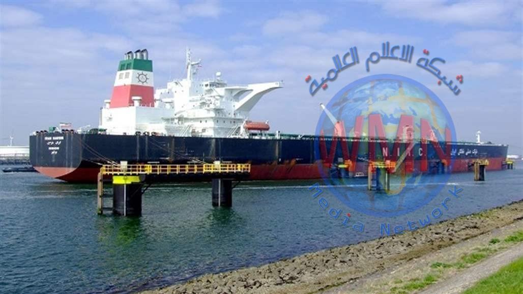 جبل طارق: ناقلة النفط الإيراني المحتجزة تحمل 2.1 مليون برميل من الخام الخفيف