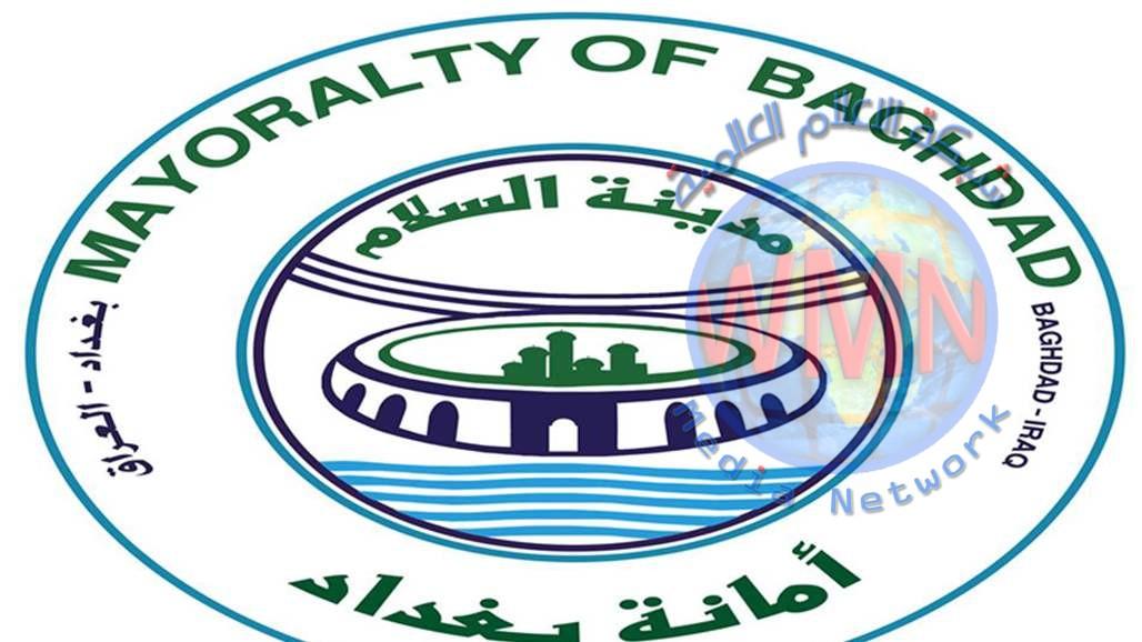 """أمانة بغداد تمنح اسبوعاً لـ""""متجاوزين"""" شرقي العاصمة لرفع تجاوزاتهم"""