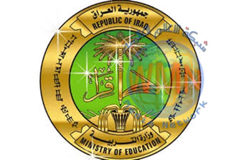 وزارة التربية:السماح لطلبة السادس الابتدائي والثالث المتوسط الراسبين بثلاثة دروس بإداء امتحانات الدور الثاني
