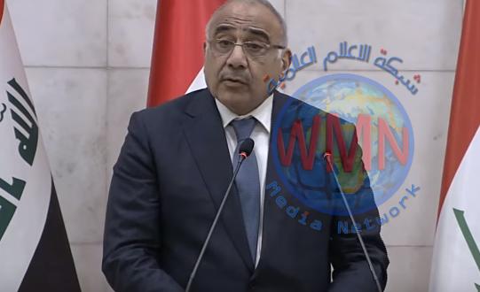 """عادل عبد المهدي: الصفحة الأولى من """"إرادة النصر"""" تكللت بالنجاح التام"""