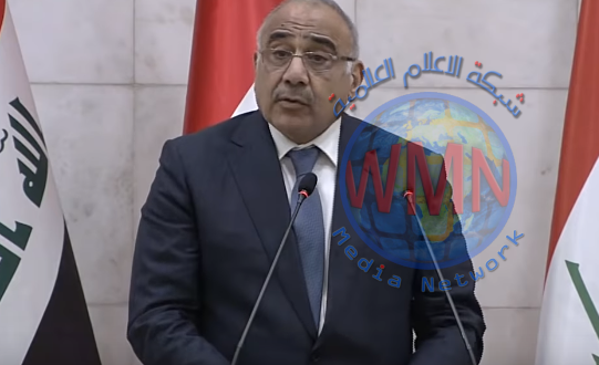 عادل عبد المهدي: نشد على أيدي قواتنا البطلة وستحقق النصر الأكيد بعزيمتهم