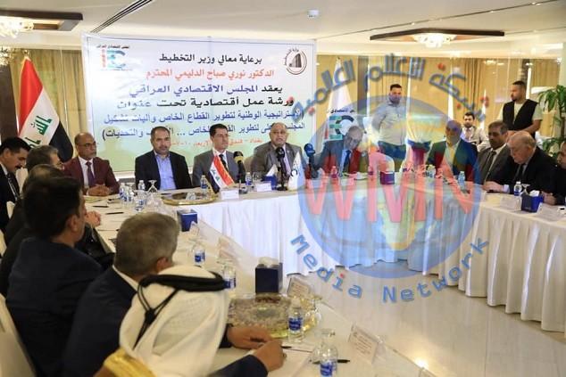 رئيس المجلس الاقتصادي العراقي يؤكد أهمية تكاتف الجهود في تعزيز آفاق الشراكة مع القطاع العام