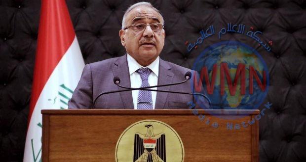 عادل عبد المهدي: الأمر الديواني هو إجراء لحماية شهداء ومقاتلي الحشد الشعبي