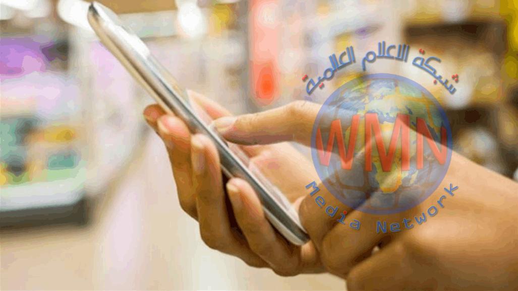 تطبيق ذكي يمنح الموظفين إجازات مرضية في هذا البلد العربي