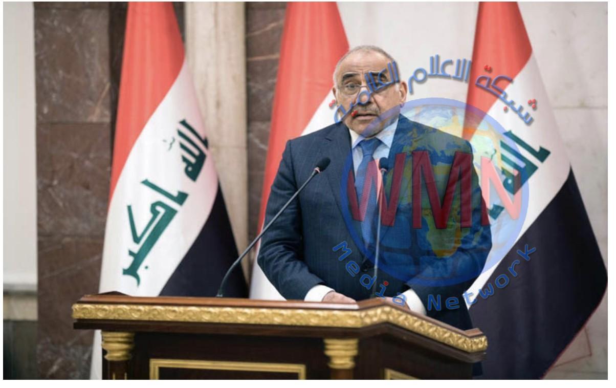 عادل عبد المهدي: نبارك بحصول العراق على رئاسة المكتب التنفيذي لمجلس وزراء الاعلام العرب