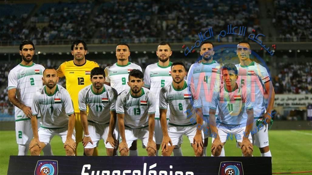 غداً.. العراق يتعرف على مجموعته في تصفيات المونديال وكأس آسيا