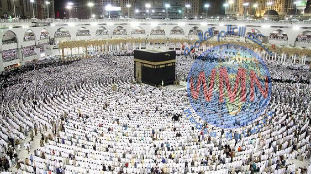بعثة الحج العراقية تعلن وفاة حاجين من بابل وكربلاء في مكة المكرمة