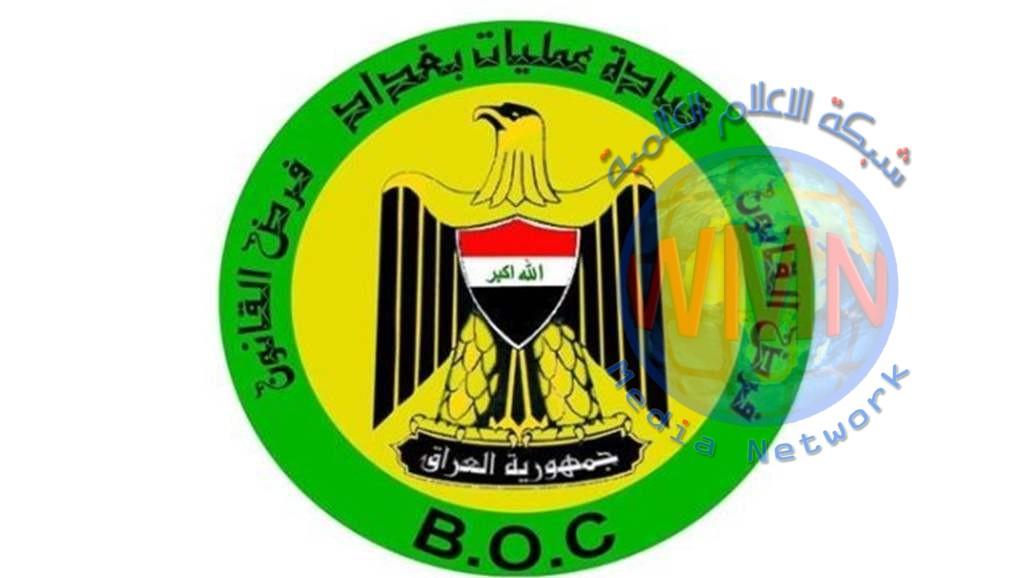 """عمليات بغداد تعلن افتتاح سيطرة """"جكور"""" أمام مركبات الحمل بدءاً من يوم غد"""
