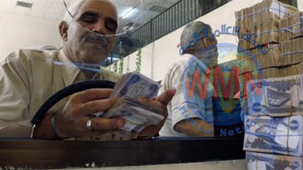 الرافدين يعلن توزيع رواتب المتقاعدين المدني والعسكري لشهر تموز