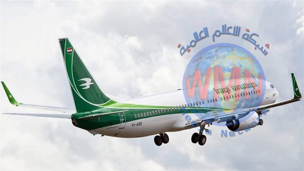 سوريا ترفع رسوم عبور الطيران المدني عبر أجوائها بما فيها الخطوط العراقية