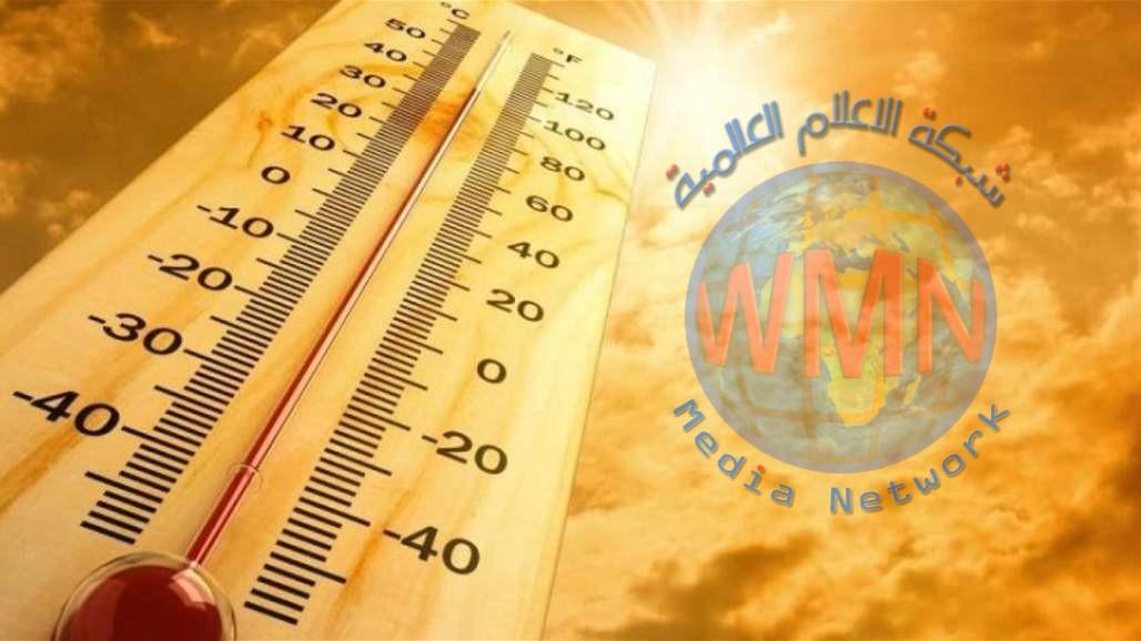 الانواء: طقس شديد الحرارة بالمنطقة الجنوبية والعظمى تصل لـ50 مئوية