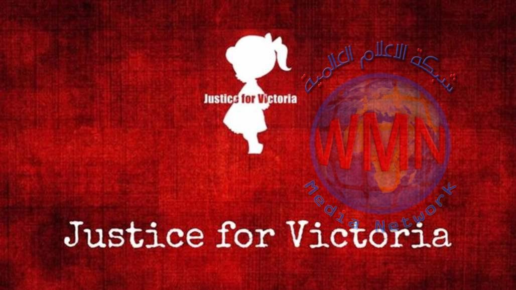 """""""العدالة لفيكتوريا"""" بعد اغتصاب طفلة في الثانية في ميانمار"""