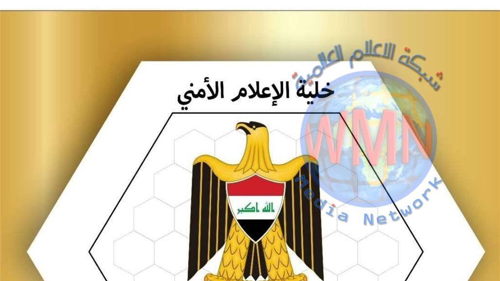 """الاعلام الامني يعلن اعتقال ارهابيين ببغداد احدهما امر قاطع """"ولاية الفلوجة"""""""