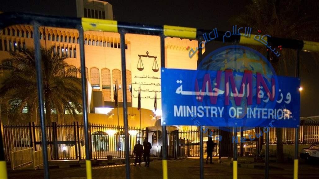 خلية ارهابية في الكويت