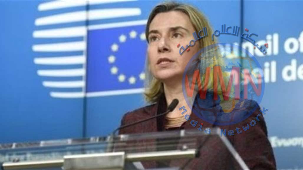 وصول الممثل الأعلى لسياسة الأمن والشُؤُون الخارجيّة في الاتحاد الأوروبيّ الى بغداد