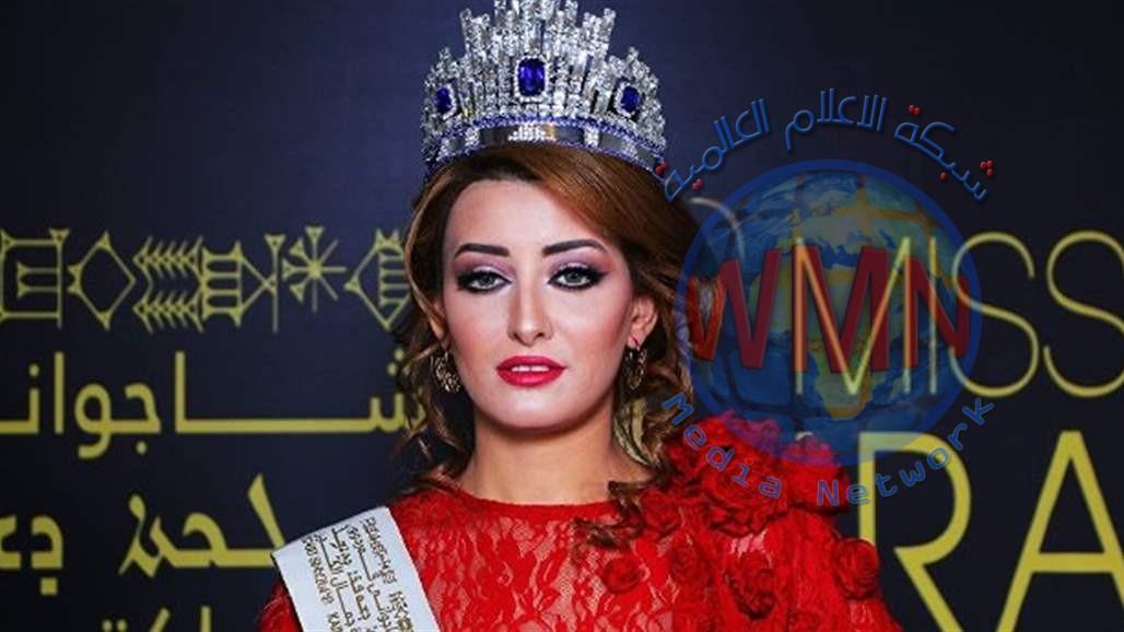 منظمة نسوية عراقية: لا نعرف سارة عيدان ولا المسابقة التي فازت بها