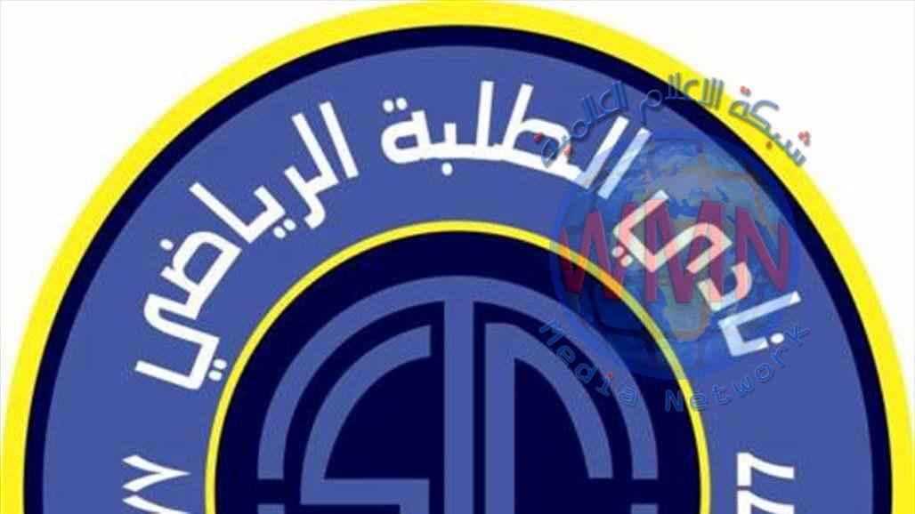 العشرات من جماهير الأنيق تطالب بالإطاحة برئاسة النادي