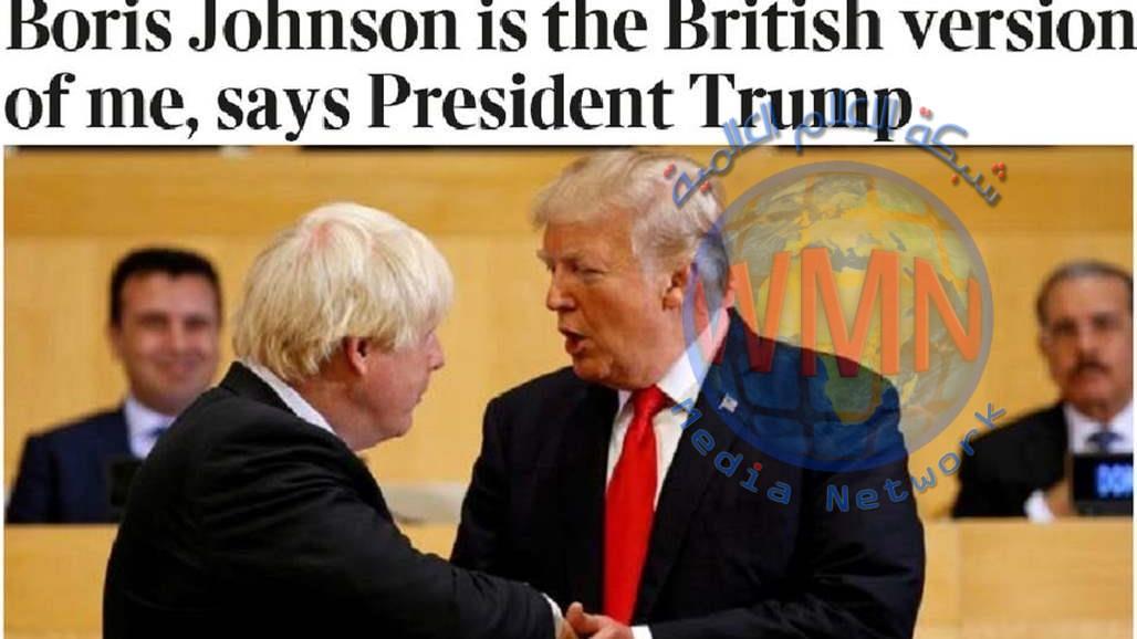ترامب: بوريس جونسون نسخة بريطانية عني