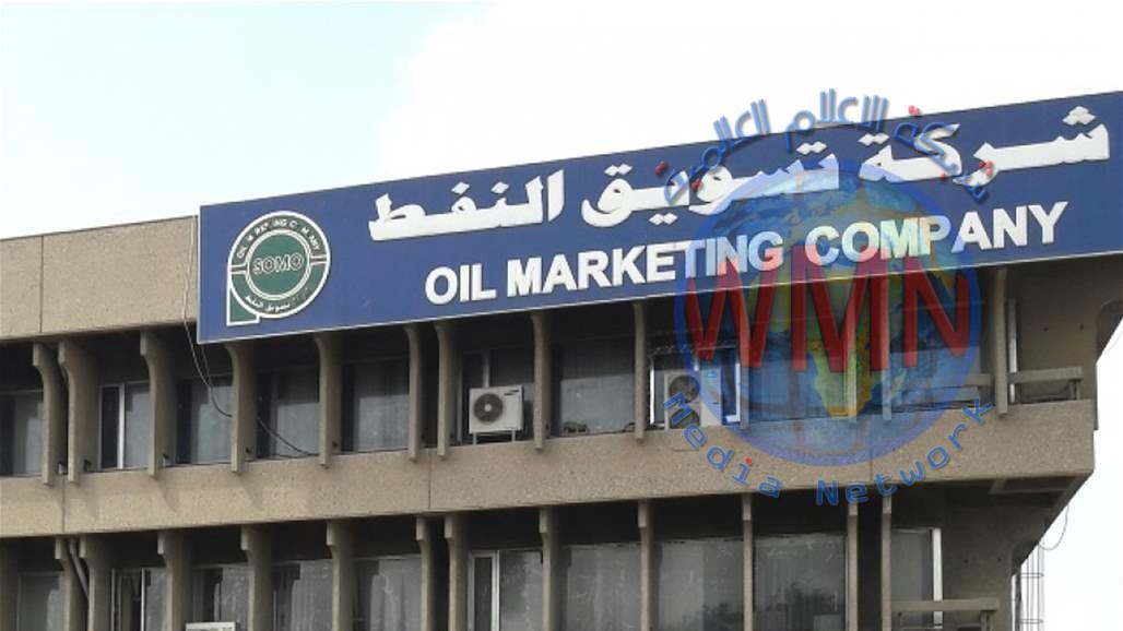 النفط تعلن تحقيق إيرادات قرابة 70 مليون دولار خلال حزيران