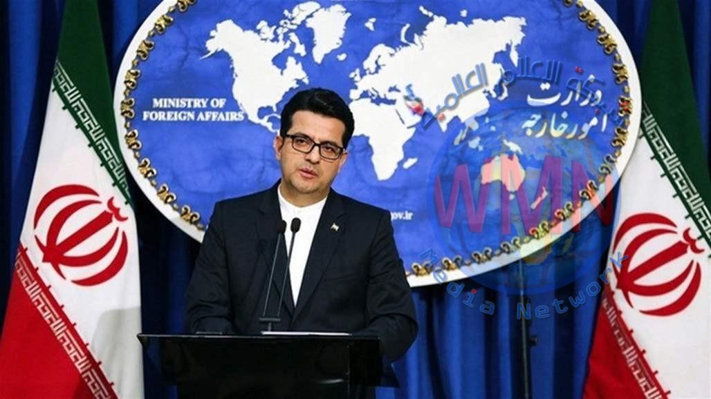 واشنطن ترفض مقترحا إيرانيا مقابل إلغاء العقوبات