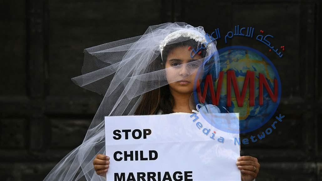 """ممنوع زواج الأطفال المبكر بعد اليوم و""""من دون استثناء""""!"""