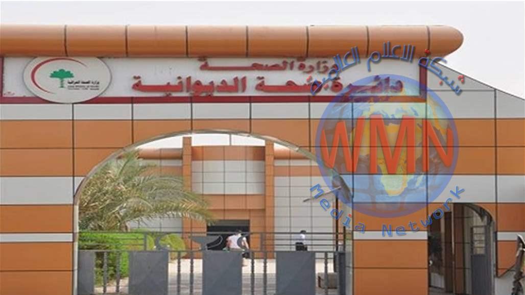 صحة الديوانية: تجهيز مستشفى المحافظة بجهاز ناظور القصبات خلال ثلاثة أيام