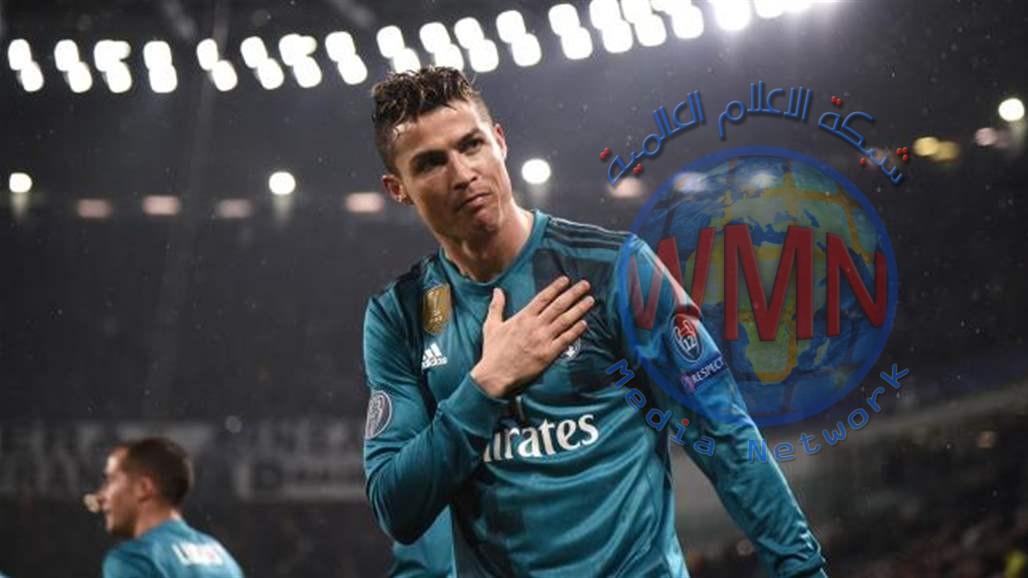 رونالدو: شعرت بالحزن حين غادرت ريال مدريد وأتمنى العودة قريباً