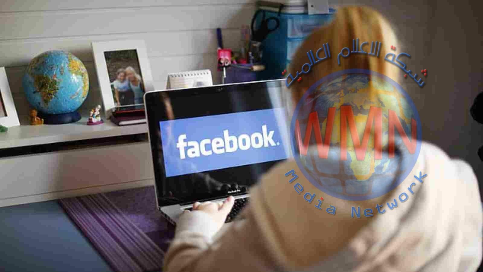 دراسة: وسائل التواصل الاجتماعي لا تضر بالمراهقين ولا تسبب تعاستهم