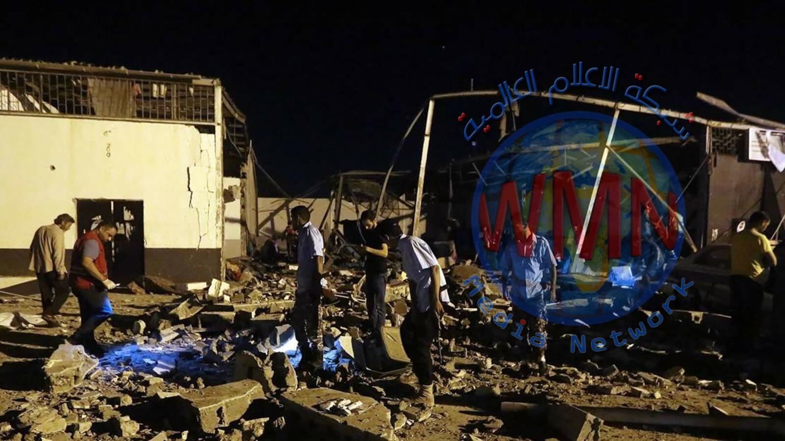 واشنطن تُجهض بيانا لمجلس الامن يدين قصف مركز المهاجرين بليبيا