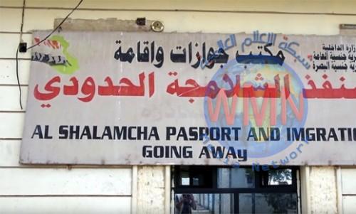 القبض على مسافر بحوزته 13 جواز سفر معدة للتهريب في منفذ الشلامجة
