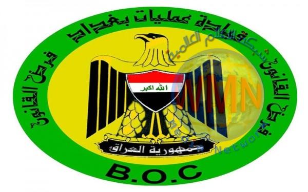 اعتقال متهمين بالإرهاب والتزوير والتهديد في بغداد
