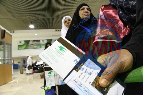 أكثر من 36 الف حاج عراقي يصلون للديار المقدسة