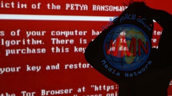 مشروع أوروبي يساعد المستخدمين في التخلص من ابتزاز قراصنة الإنترنت