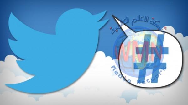 الإعلام الرقمي: معظم ساسة العراق يستخدمون الهاشتاك بصورة خاطئة