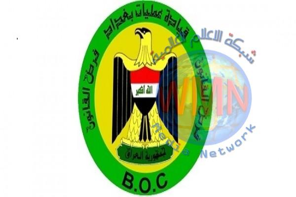 اعتقال متهمين بالإرهاب والسرقة وترويج المخدرات في بغداد