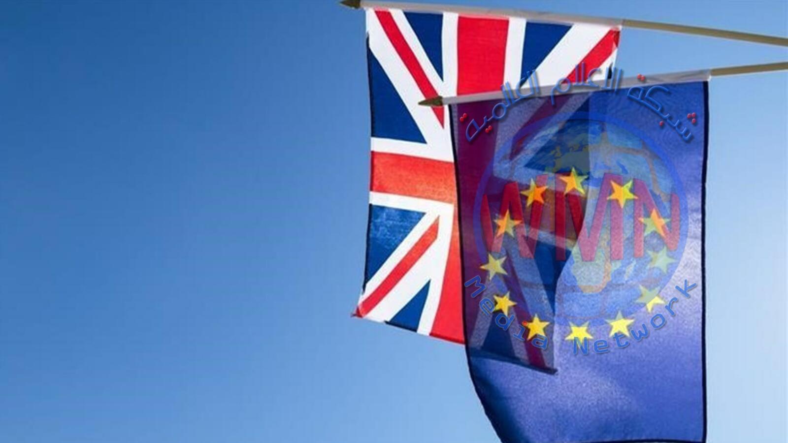 المملكة المتحدة تواجه نقصا في الوقود والغذاء عقب الخروج من الاتحاد الأوروبي