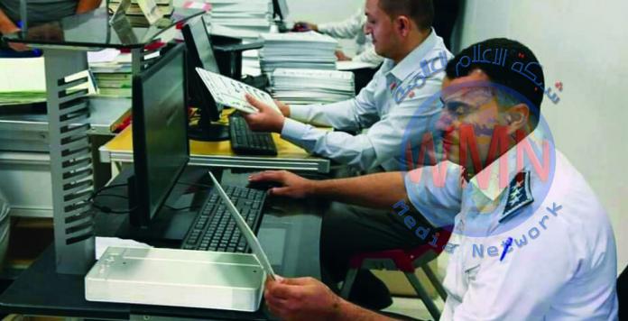 المرور تعلن تعميم آلية الاختبار الالكتروني في جميع مواقعها