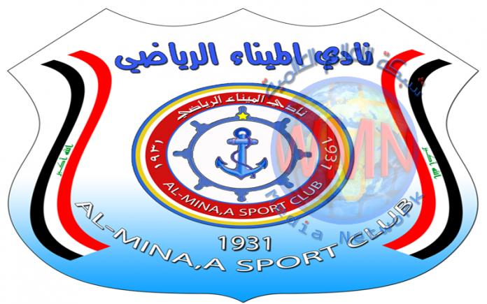 ادارة الميناء ترد على كتاب الاتحاد الاسيوي بشان التراخيص