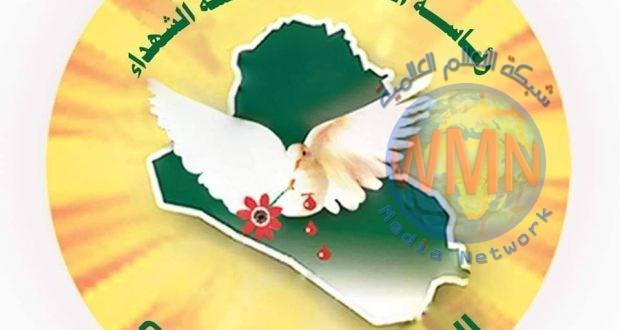 مؤسسة الشهداء تعلن اسماء المستحقين للمنحة العقارية في محافظة كربلاء
