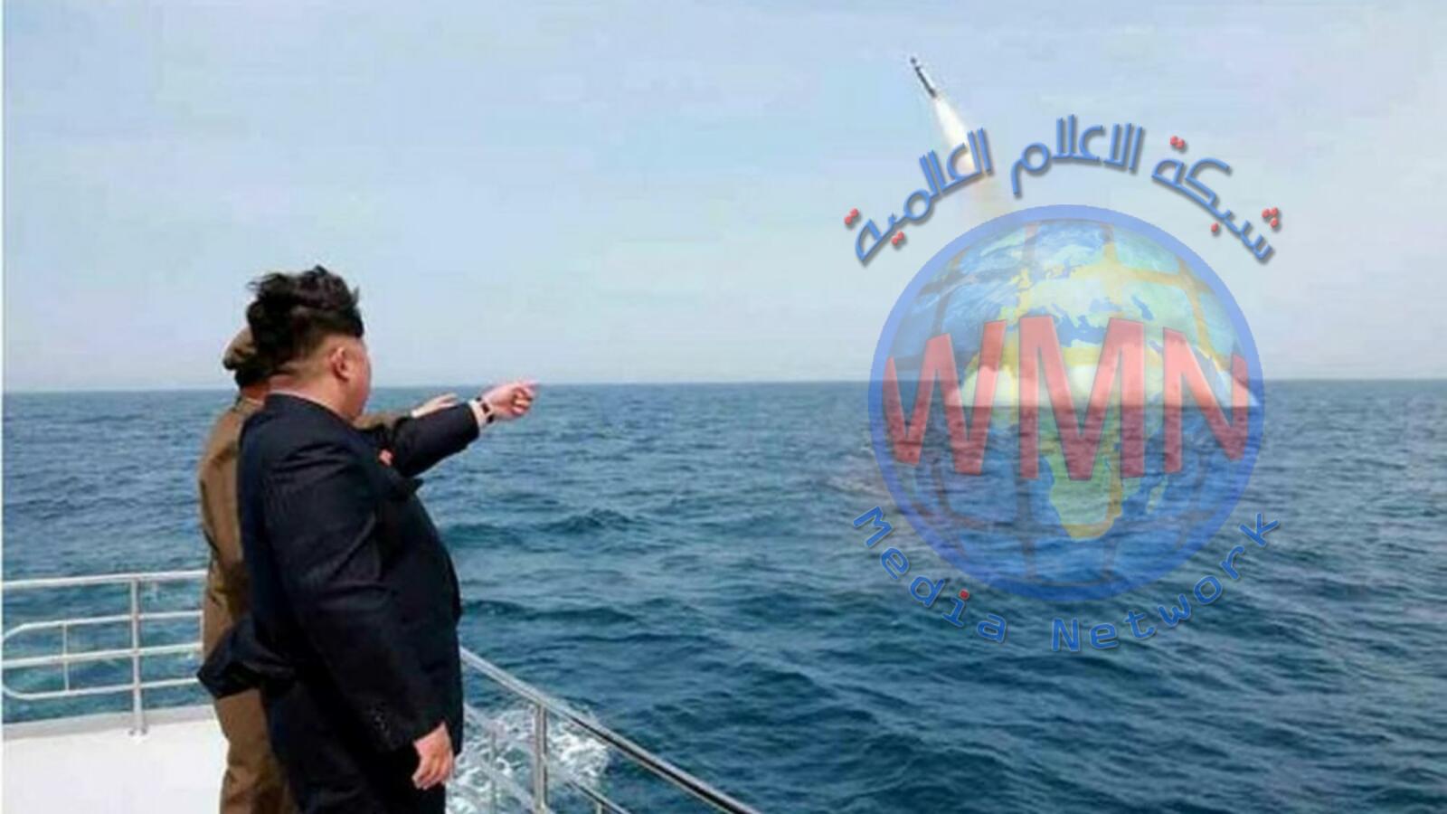 كوريا الجنوبية: كوريا الشمالية تطلق مقذوفين في البحر