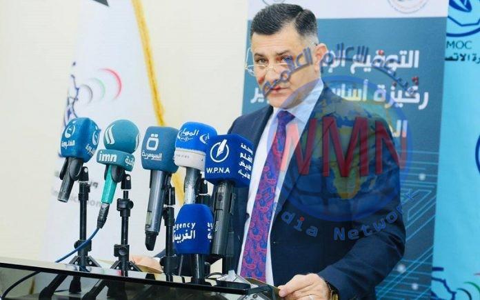 الخدمات النيابية: وزير الاتصالات سيستجوب خلال الايام المقبلة
