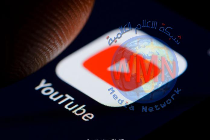 """""""يوتيوب"""" يقاضي مستخدما ابتز الآخرين بطلبات إزالة وهمية"""