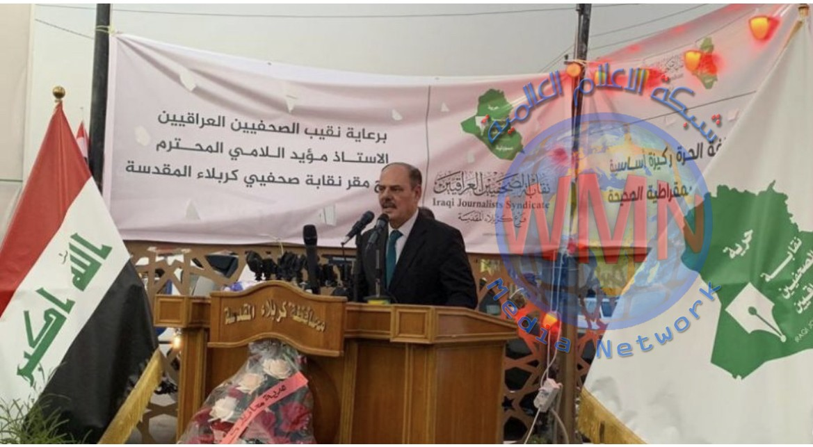 نقيب الصحفيين العراقيين اللامي يفتتح المبنى الجديد لفرع نقابة الصحفيين في كربلاء المقدسة