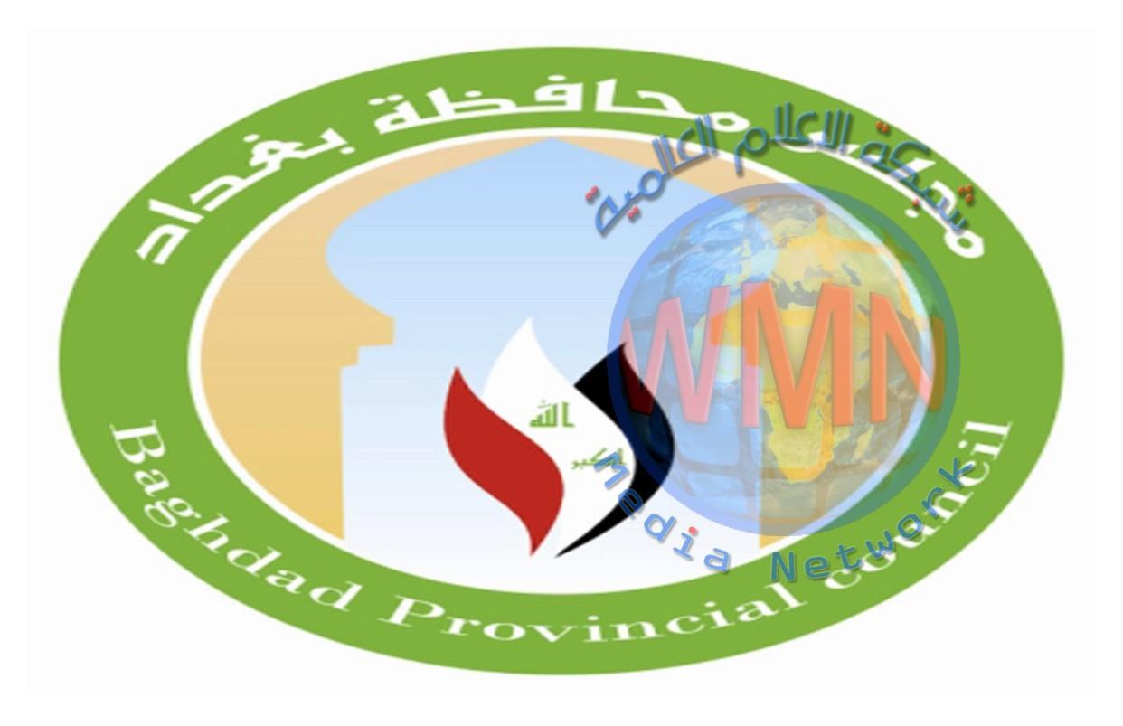 مجلس بغداد يعطل الدوام الرسمي ليوم غد