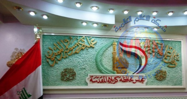 الموافقة على حصر تعيينات مصفى نفط كربلاء بابناء المحافظة
