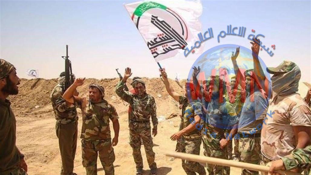 الحشد الشعبي يعلن ختام عمليات إرادة النصر الرابعة بتطويق وادي حوران بالكامل