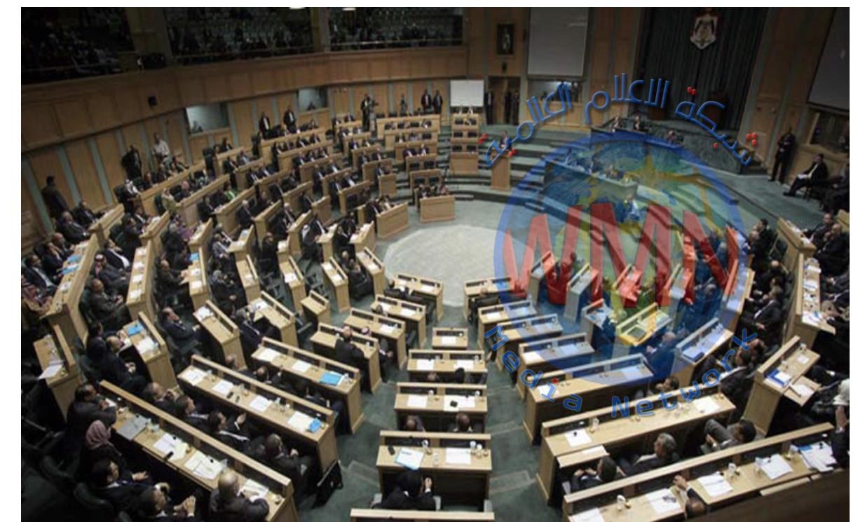 البرلمان الأردني يطالب بإلغاء معاهدة السلام مع الكيان الصهيوني