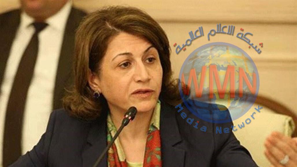 تجمع البرلمانيات يصدر بيانا بشأن قرار القضاء بمنع التحرش