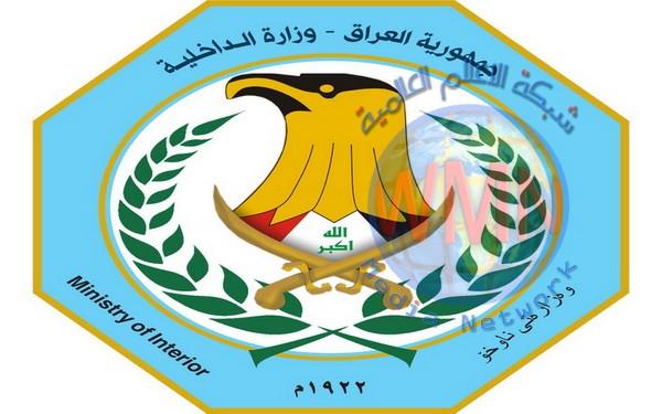 الداخلية: اعتقال أربعة عناصر من ديوان الجند وآخر من الحسبة في الموصل