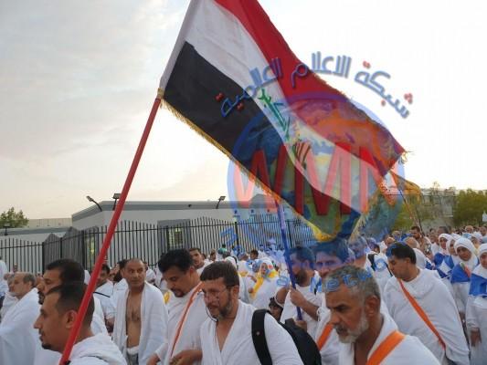بعثة الحج: عودة جميع الحجاج العراقيين سالمين من عرفات ومزدلفة إلى منى